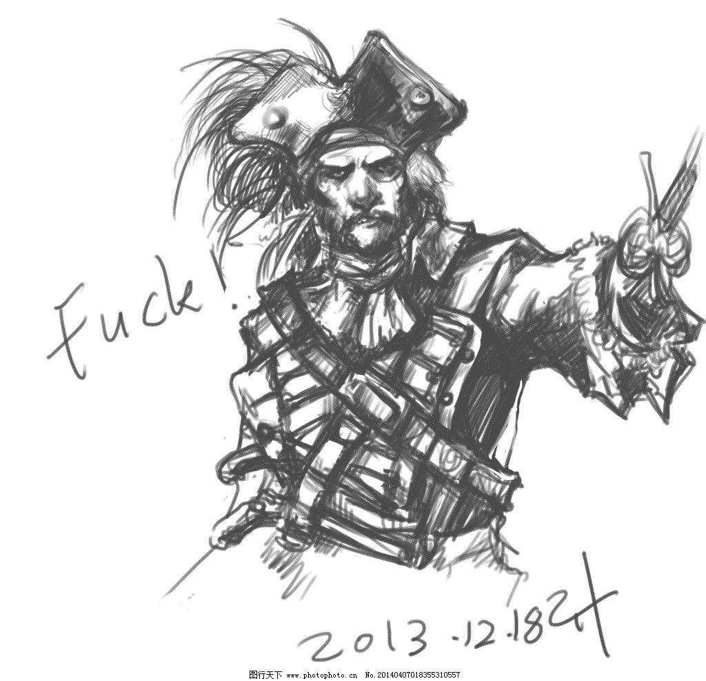 海盗 刺客信条 手绘 游戏 素材 动漫人物 动漫动画 设计 72dpi jpg