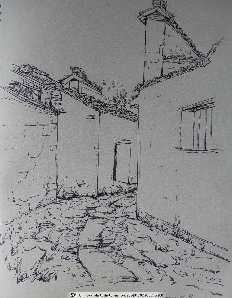 速写风景 房子