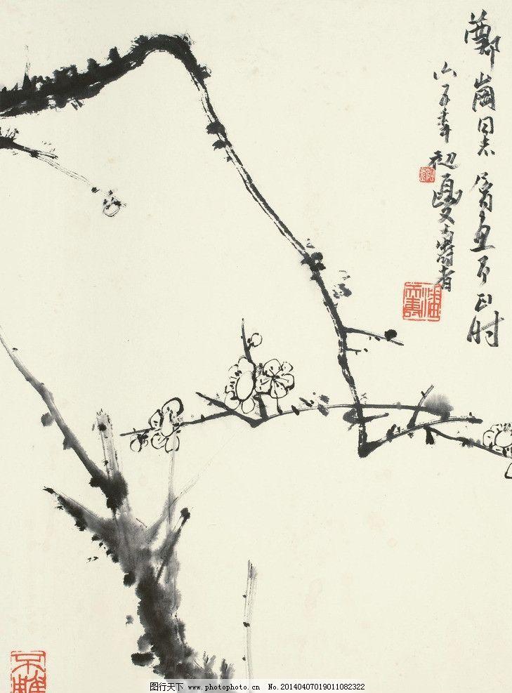 潘天寿 疏影横斜 文化艺术 国画 梅花 绘画书法