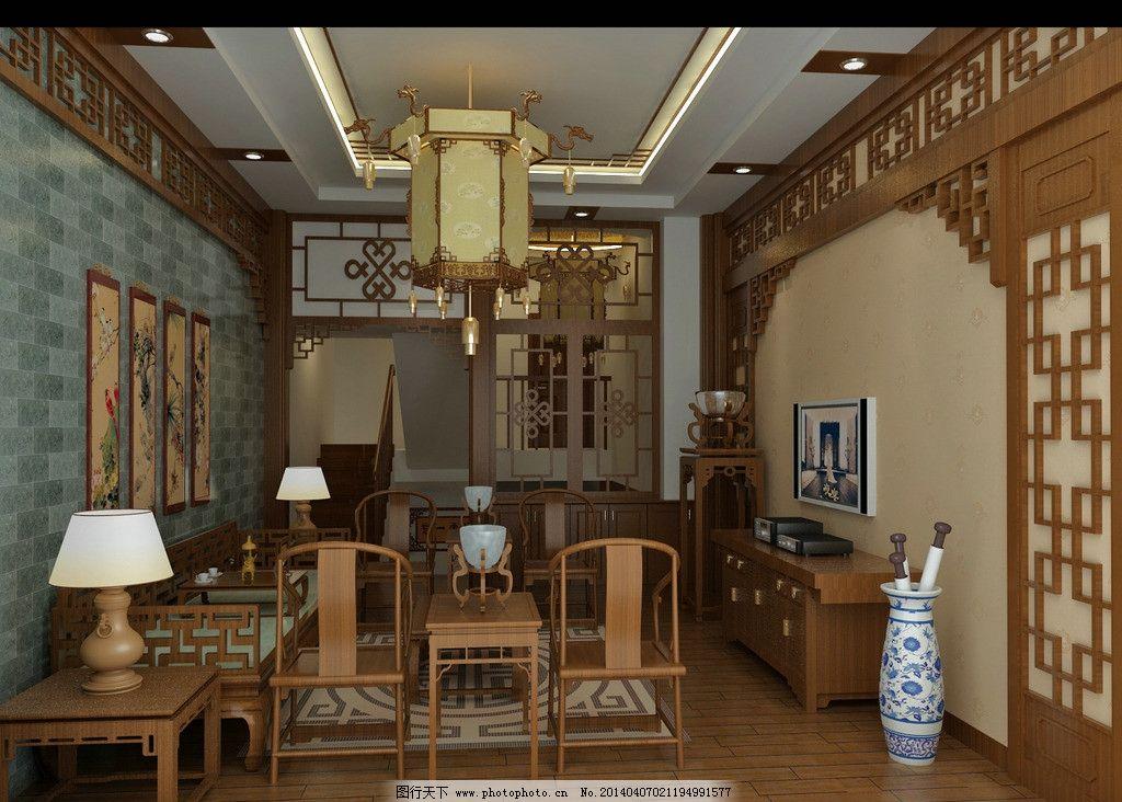 中式休闲区效果图图片图片
