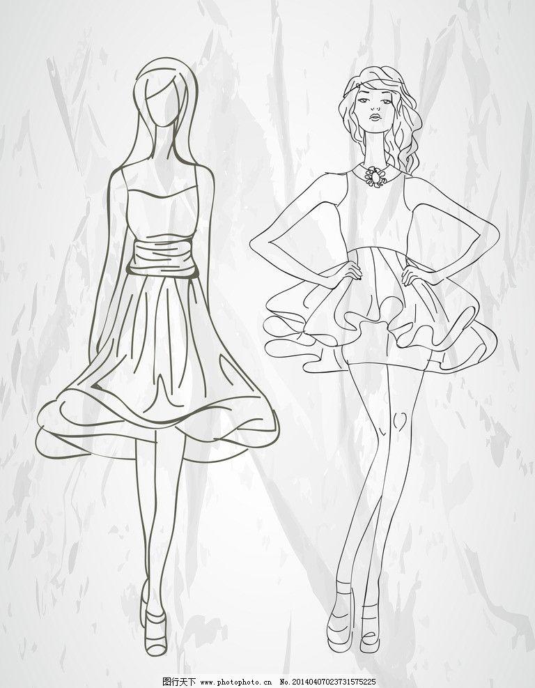 画漂亮的裙子的步骤