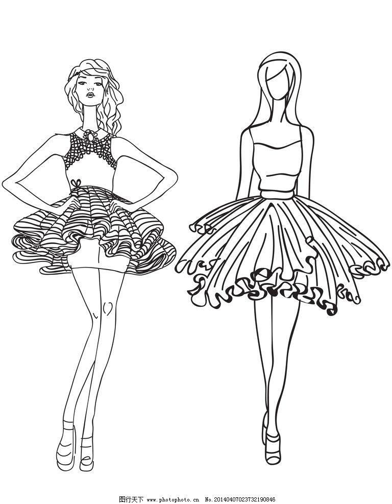青春美少女 裙子 美少女 性感美女 女子 姑娘 手绘 小女孩 服装设计