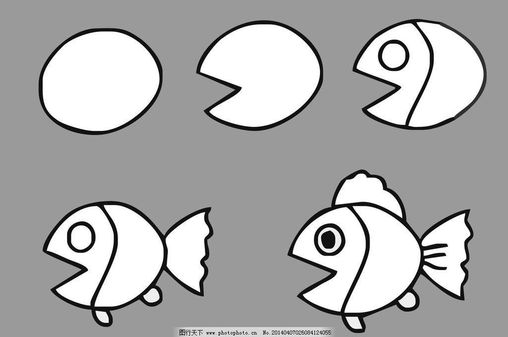 小鱼线条画图片