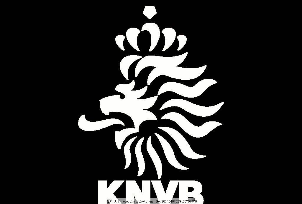 荷兰国家足球队队徽图片