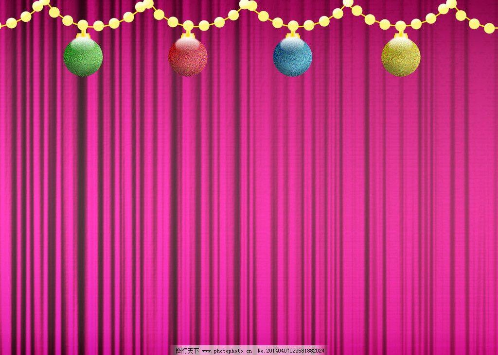 舞台幕布设计图__背景底纹
