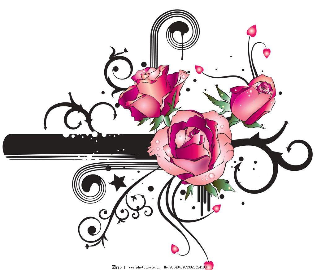 牡丹 手绘牡丹 边框 画框 花卉 鲜花 手绘花纹 精美花纹 牡丹贴图