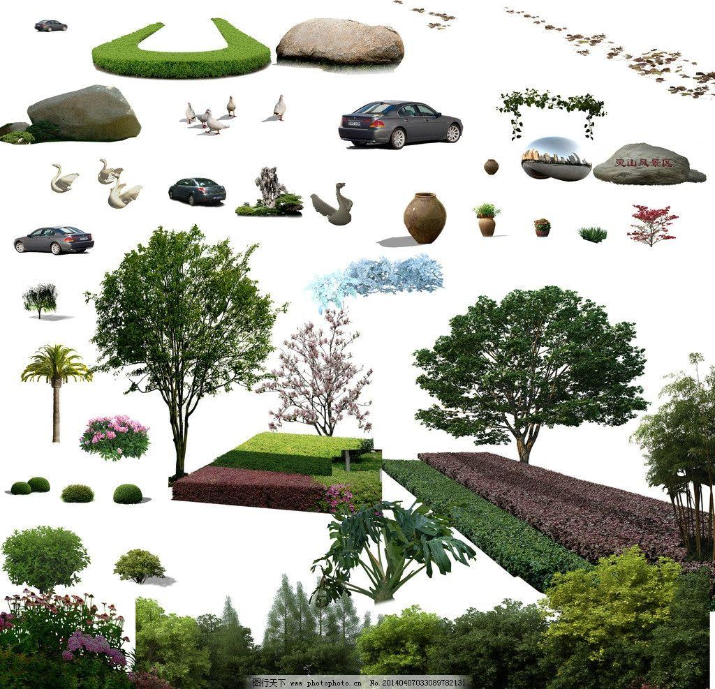 室外建筑景观效果图 室外 景观效果图 psd 石头 雕塑 陶罐 植物 高