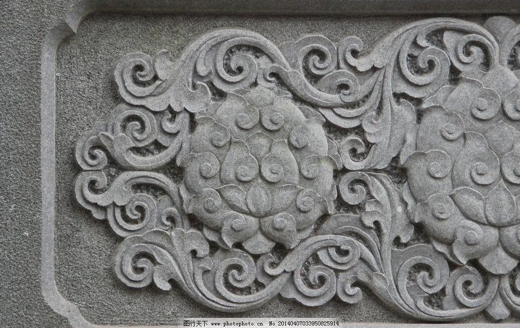 浮雕 石头 花纹 莲花 灰色