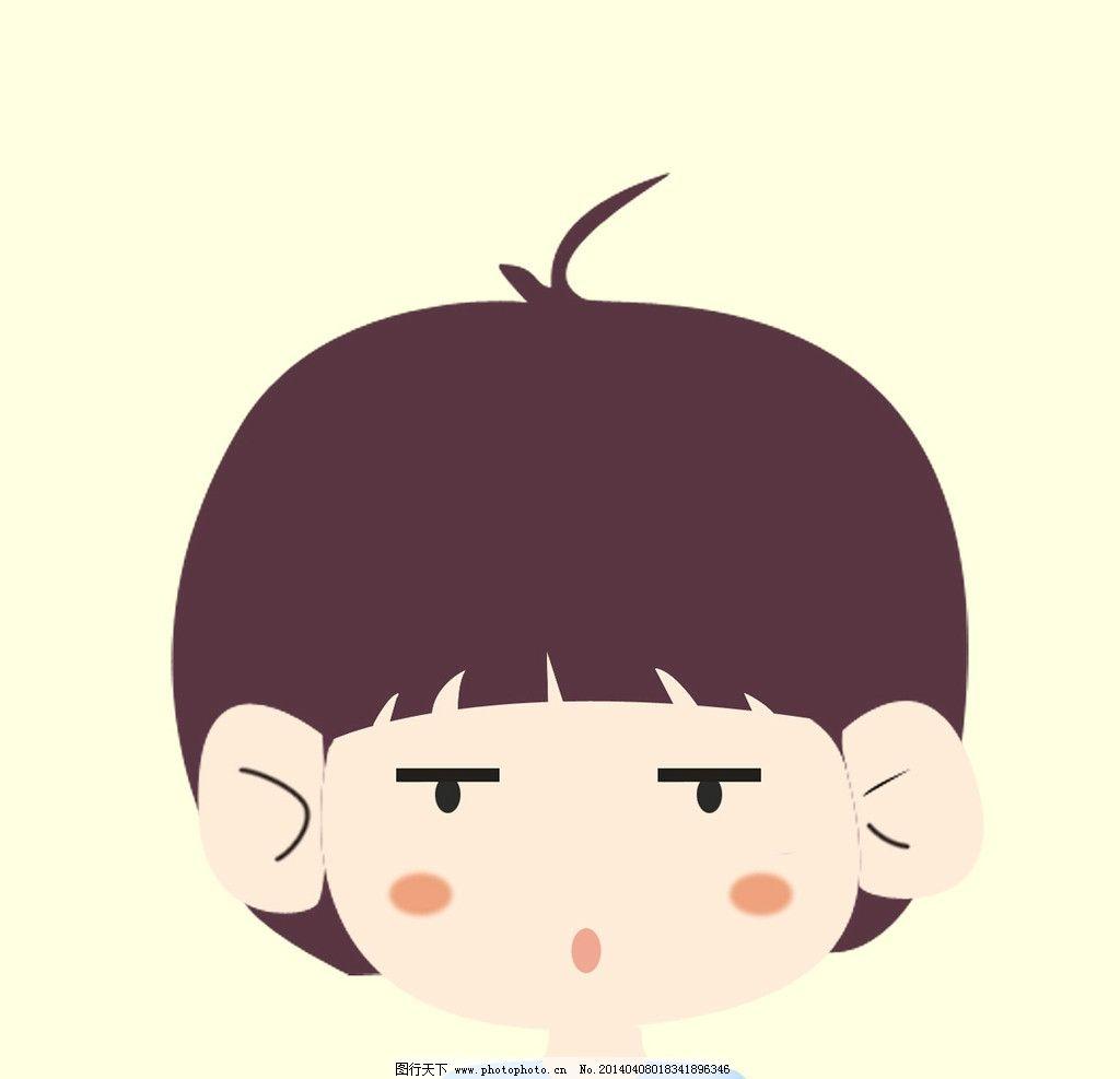 大耳朵男孩 卡通 大耳朵 男孩      笑脸 动漫人物 动漫动画 设计 92