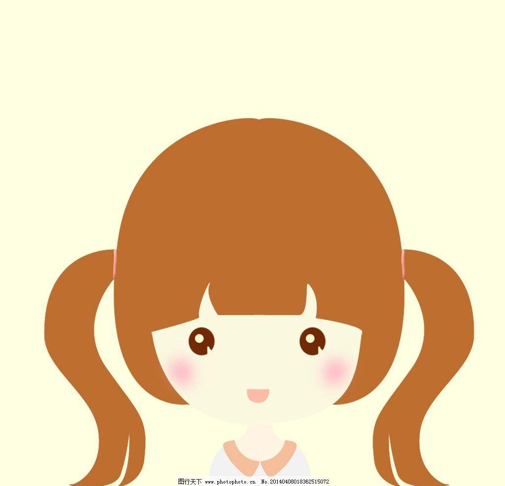 扎辫子的女孩 卡通 扎辫子 女孩      笑脸 动漫人物 动漫动画 设计 9