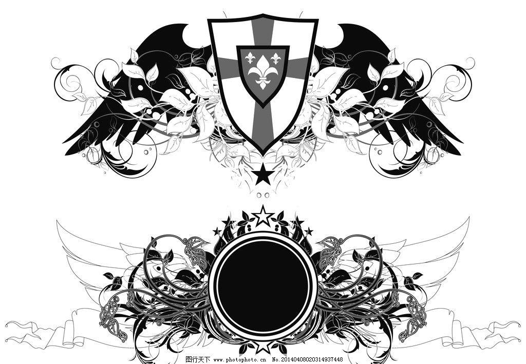 花纹盾牌 装饰性盾牌 皇室 纹身 欧式花纹 手绘 边框 花纹花边