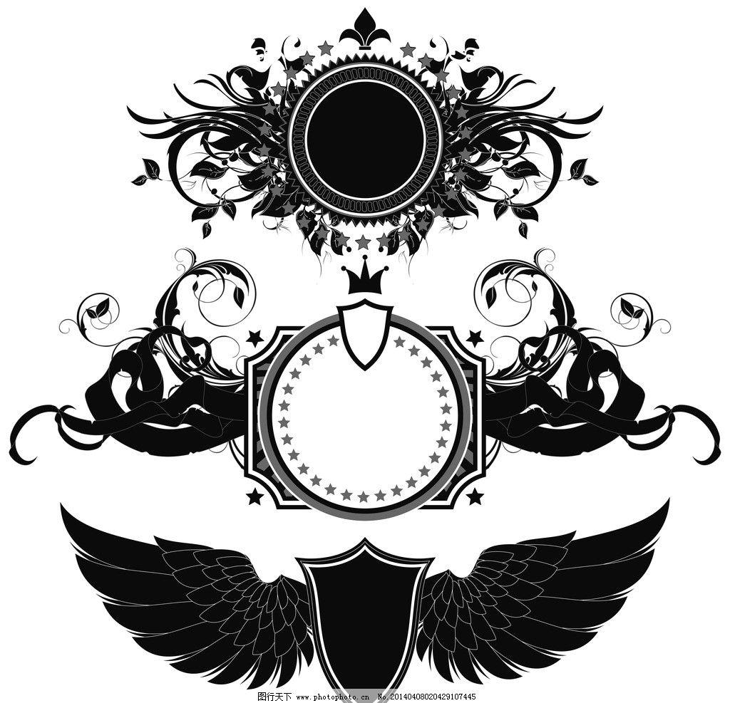 花纹盾牌 盾牌 装饰性盾牌 皇室 纹身 欧式花纹 手绘 边框 花纹花边