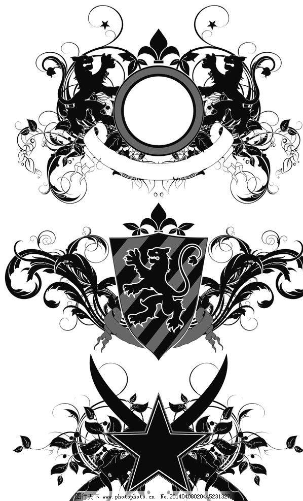 花纹盾牌 装饰性盾牌 皇室 皇冠 纹身 欧式花纹 手绘 边框 花纹花边
