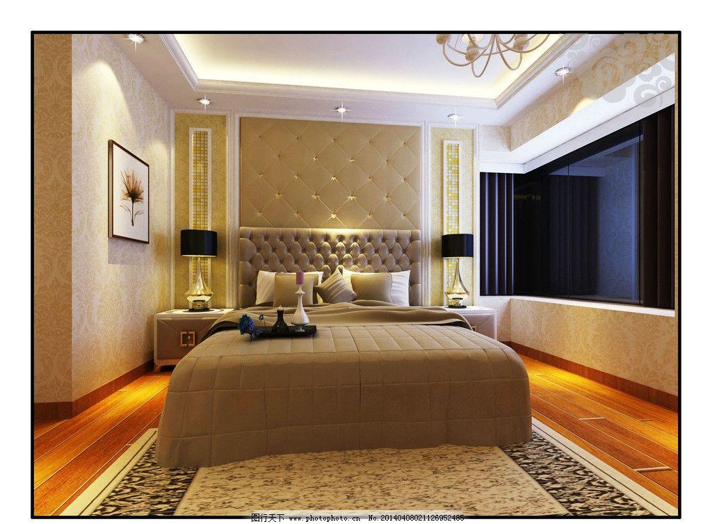 主人房效果图 主人房 设计方案        家装 现代 欧式 室内模型 3d