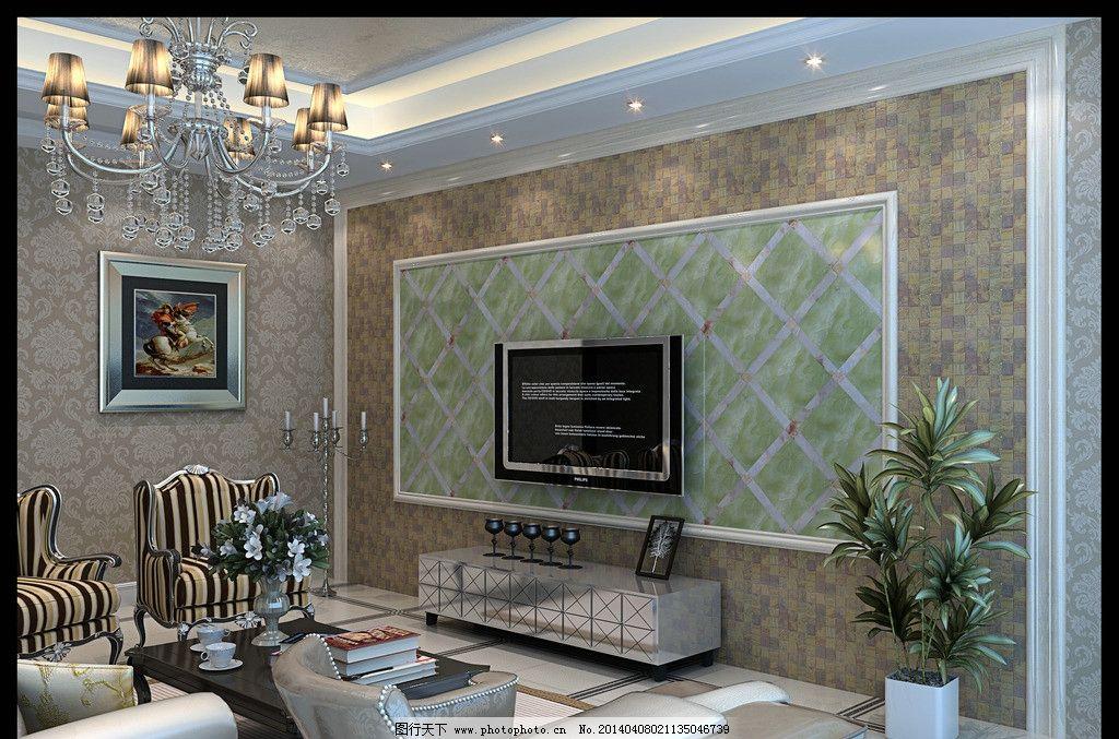 电视背景效果图 青玉 客厅效果图 电视墙 白玉