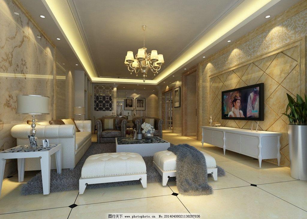 客厅效果图 主人房 设计方案