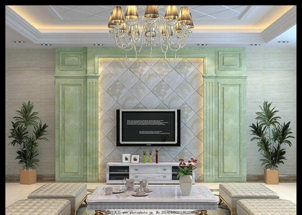 电视背景效果图 30白玉 客厅效果图 青玉 电视墙 3d作品 3d设计 设计