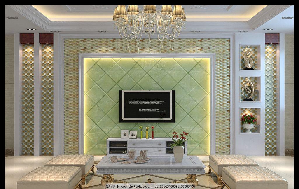 电视背景效果图 30青玉 客厅效果图 001lg 048 电视墙 3d作品 3d设计