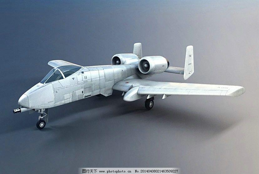 飞机max模型下载
