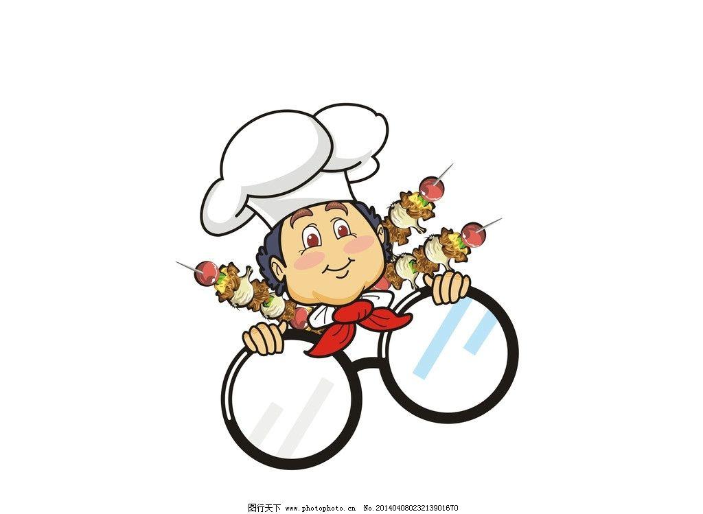 可爱女厨师 厨师 女 眼镜 烧烤 肉串 职业人物 矢量人物 矢量 cdr