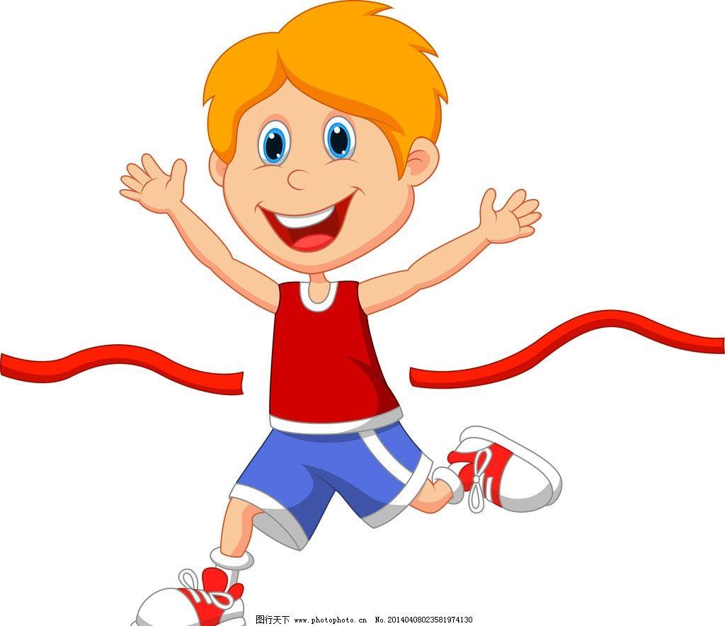 儿童 卡通 小运动员 跑步 冲刺 卡通乐园 儿童绘画 手绘 小男孩 卡通图片