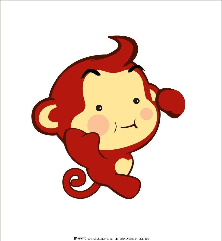 手腕上涨猴子_猴子图片