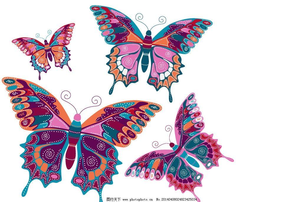 蝴蝶 彩碟 彩色蝴蝶 蝴蝶剪影 手绘 蝶 昆虫 精美蝴蝶 翅膀 蝴蝶花纹