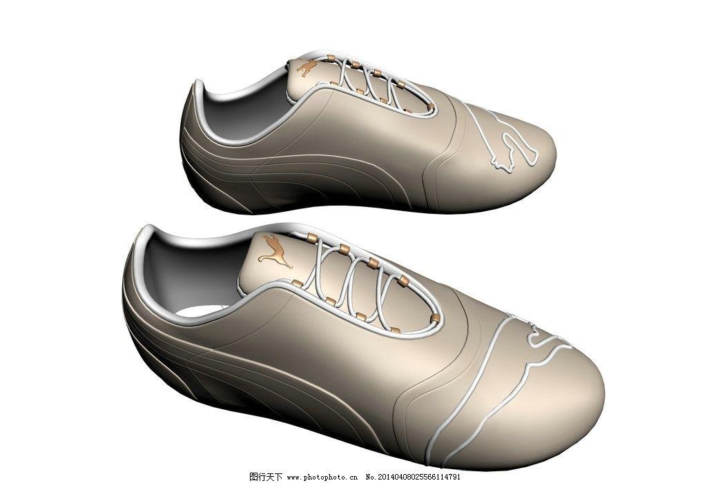 运动鞋 鞋子素材图片