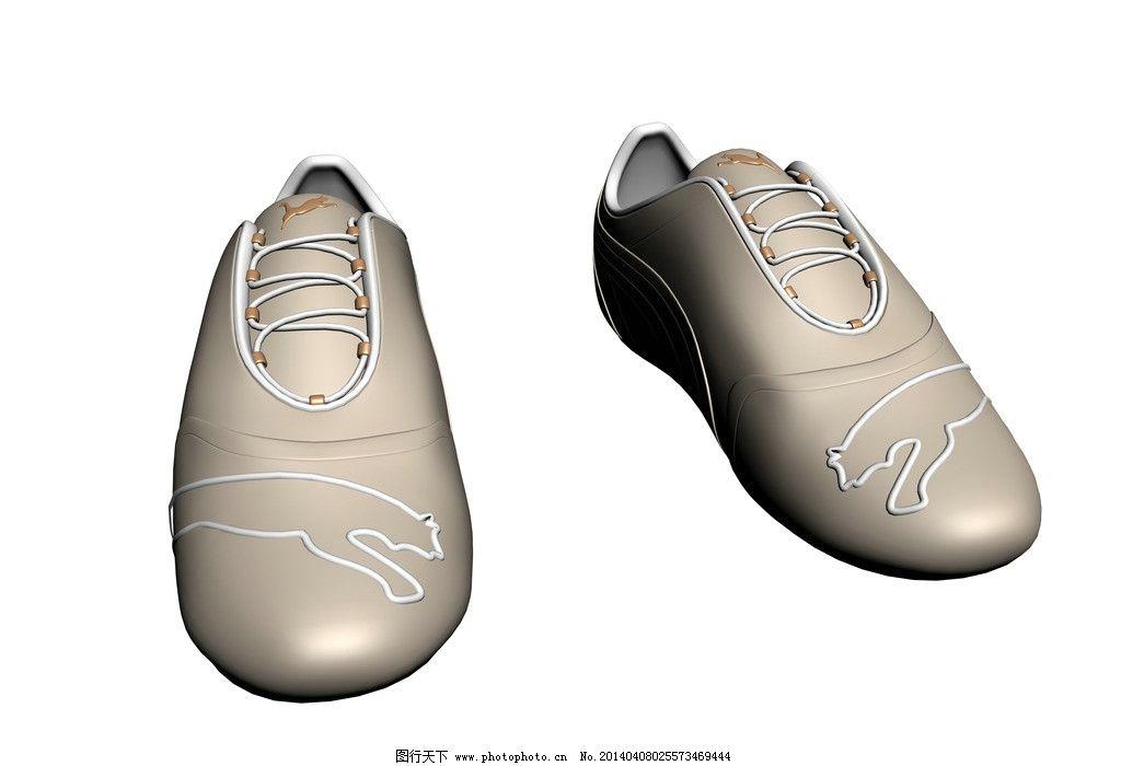 运动鞋 鞋子素材 鞋子图片 彪马运动鞋 彪马 生活用品 生活百科 设计