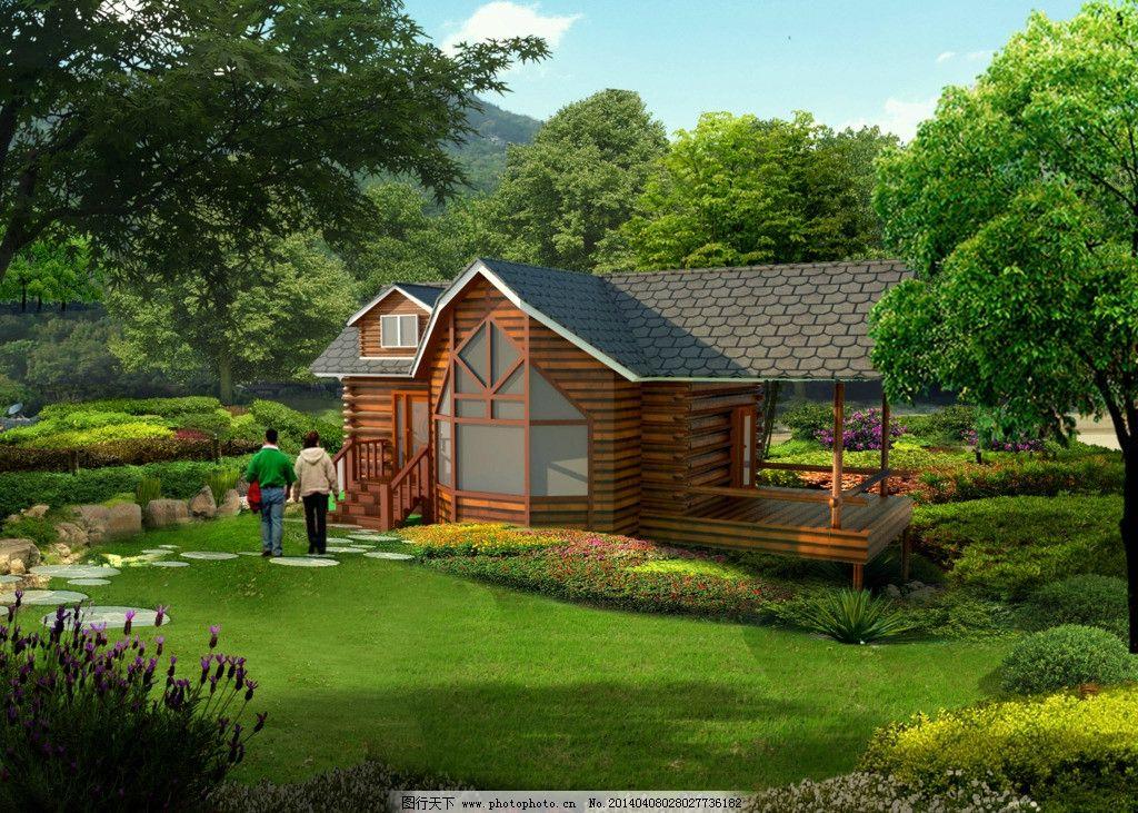 木屋 别墅鸟瞰 树木效果图 建筑效果图      小木屋 建筑设计 环境图片