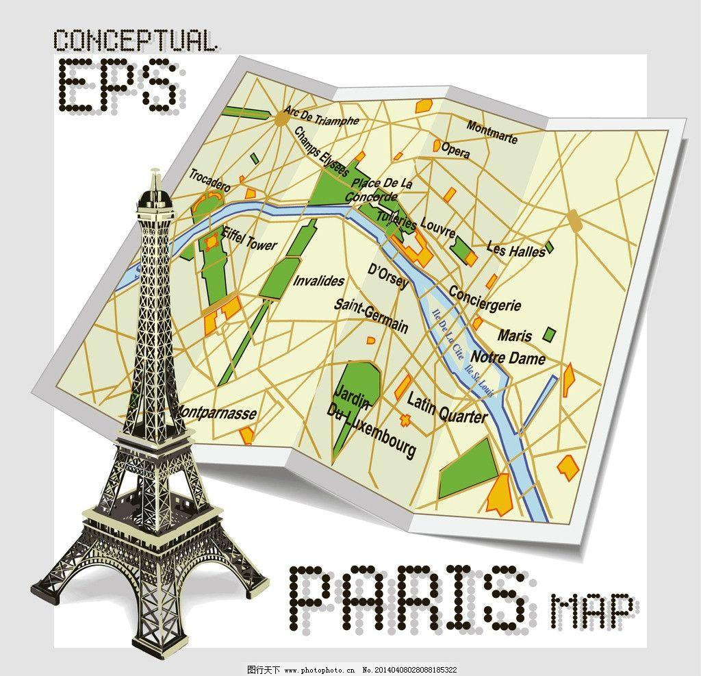 巴黎铁塔图片_建筑设计