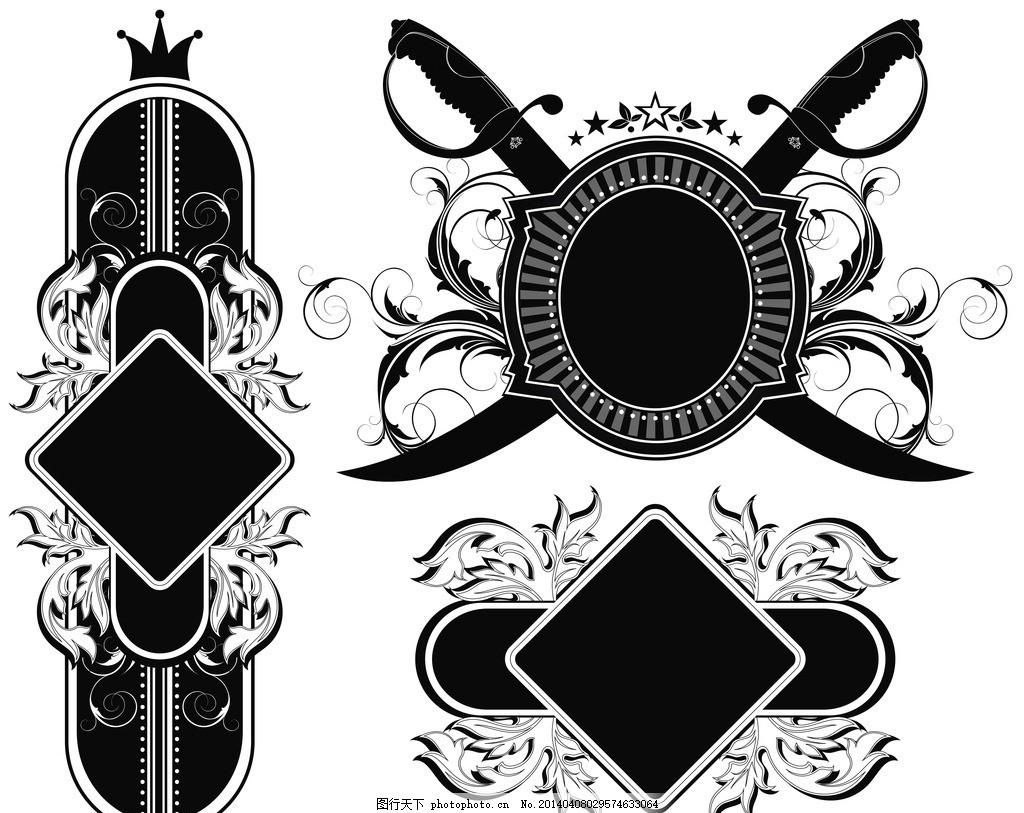 盾牌 装饰性盾牌 皇室 皇冠 欧式花纹 手绘 边框 麦穗花纹花边 传统花