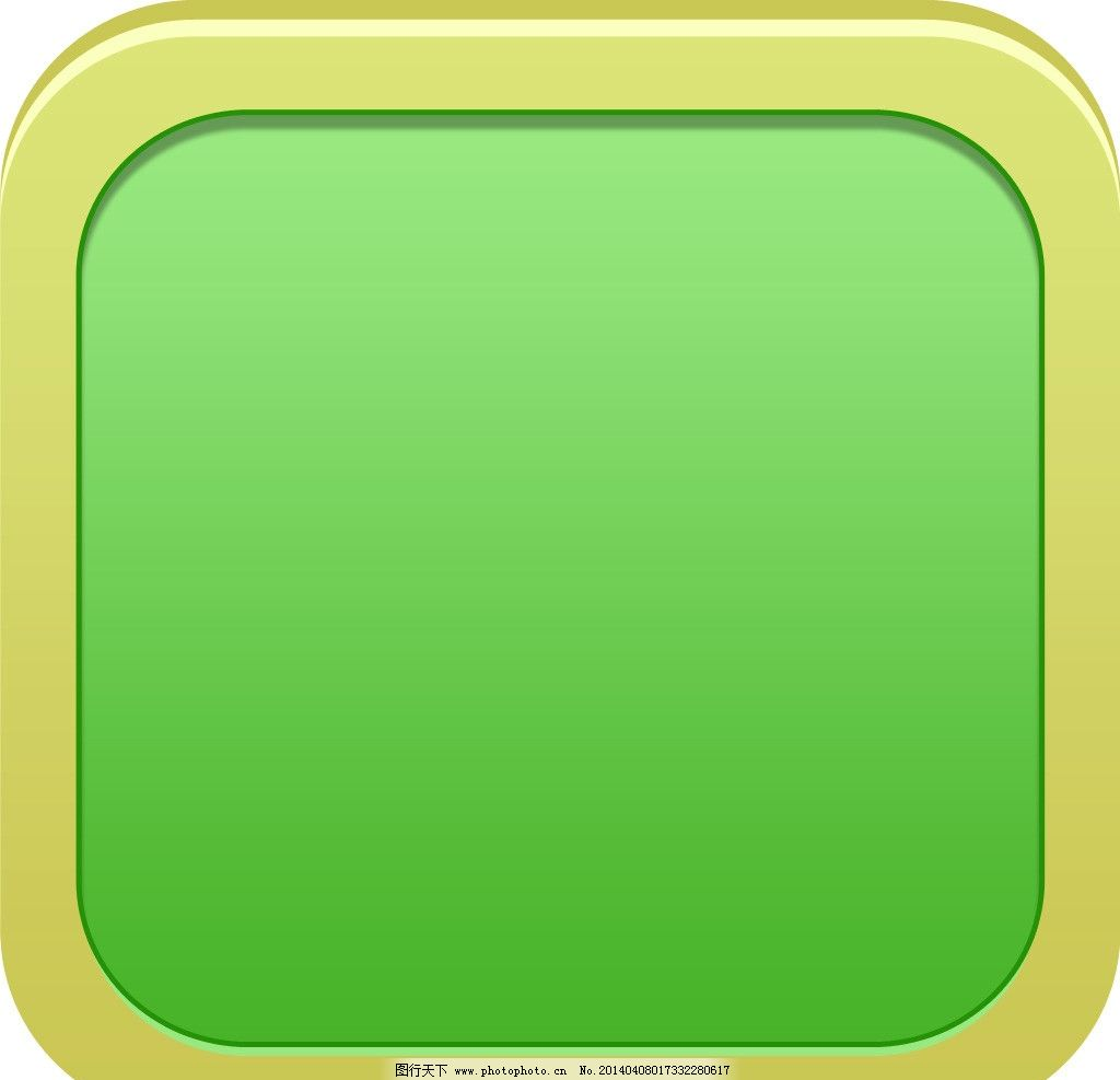 图标 绿色图标 简约 光泽 psd app图标 图标设计 移动界面设计 源文件