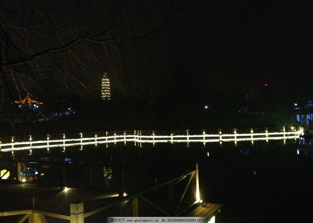文峰塔夜景大图照片