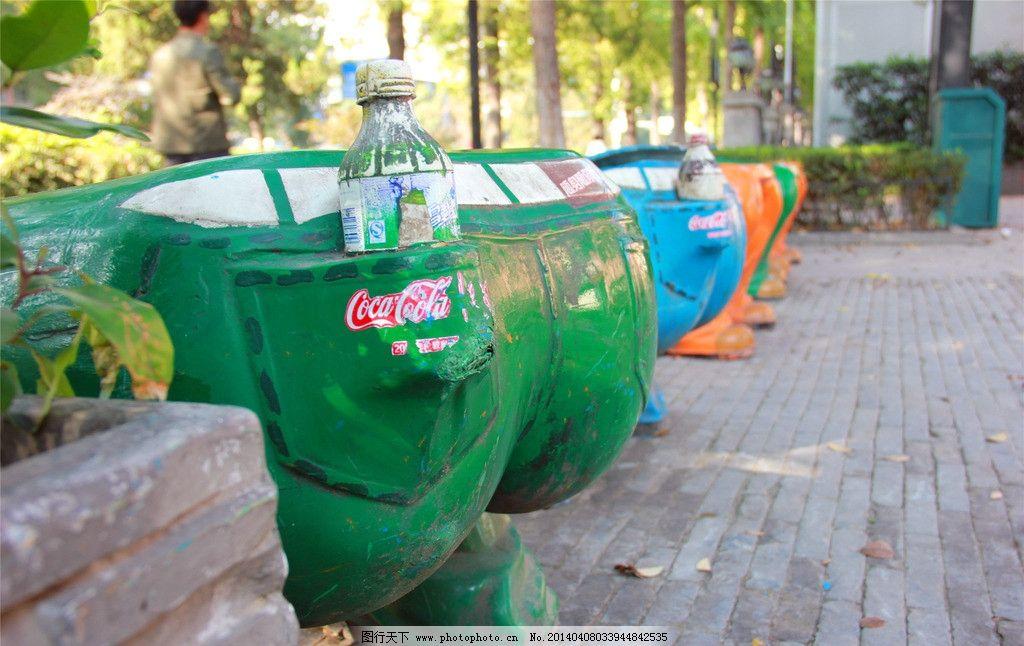 回收 垃圾桶 垃圾箱 1024_646