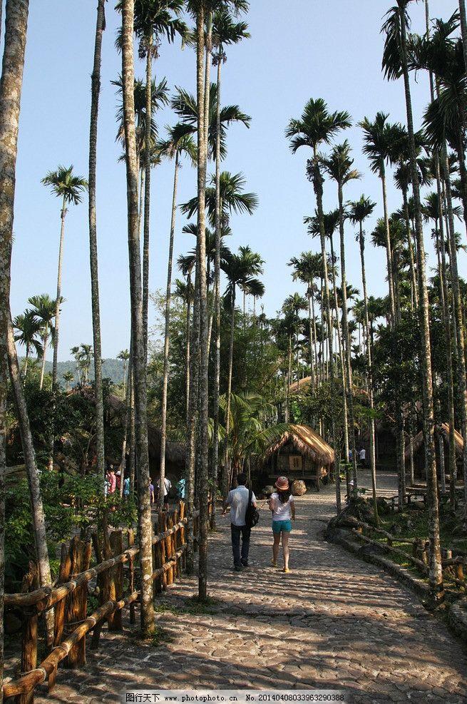 植物园 海南岛 建筑 民居 黎族风情 槟榔谷 旅游 摄影 海南风光
