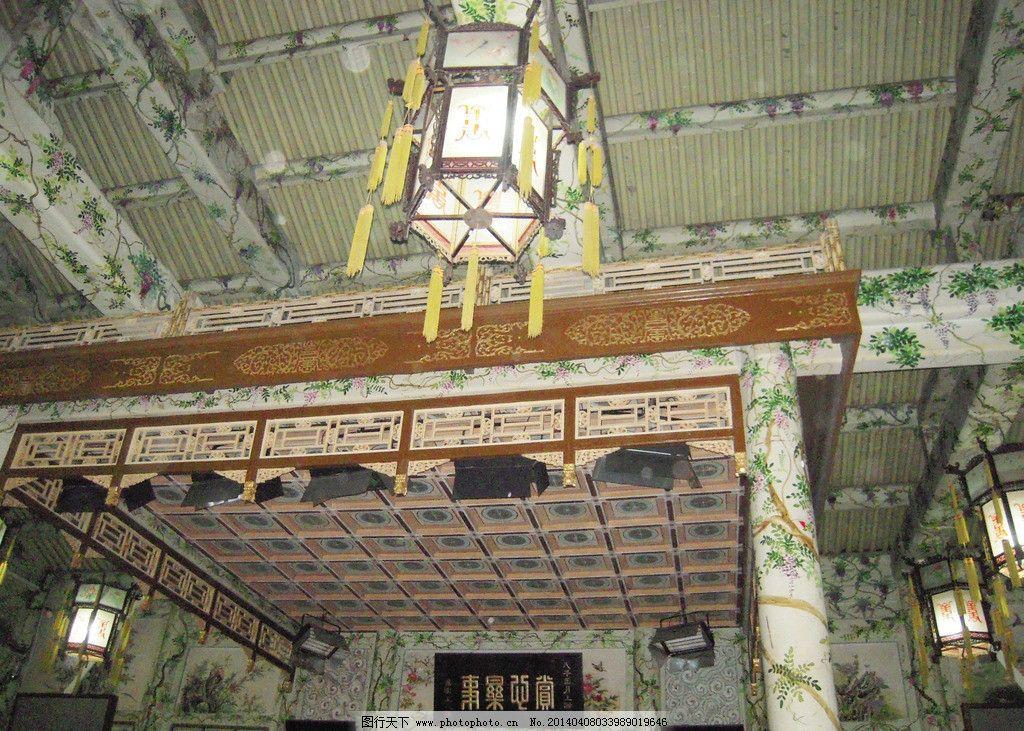 茶馆 戏台 唱戏台 北京茶馆 老北京 北京建筑 特色建筑 北京旅游 京味