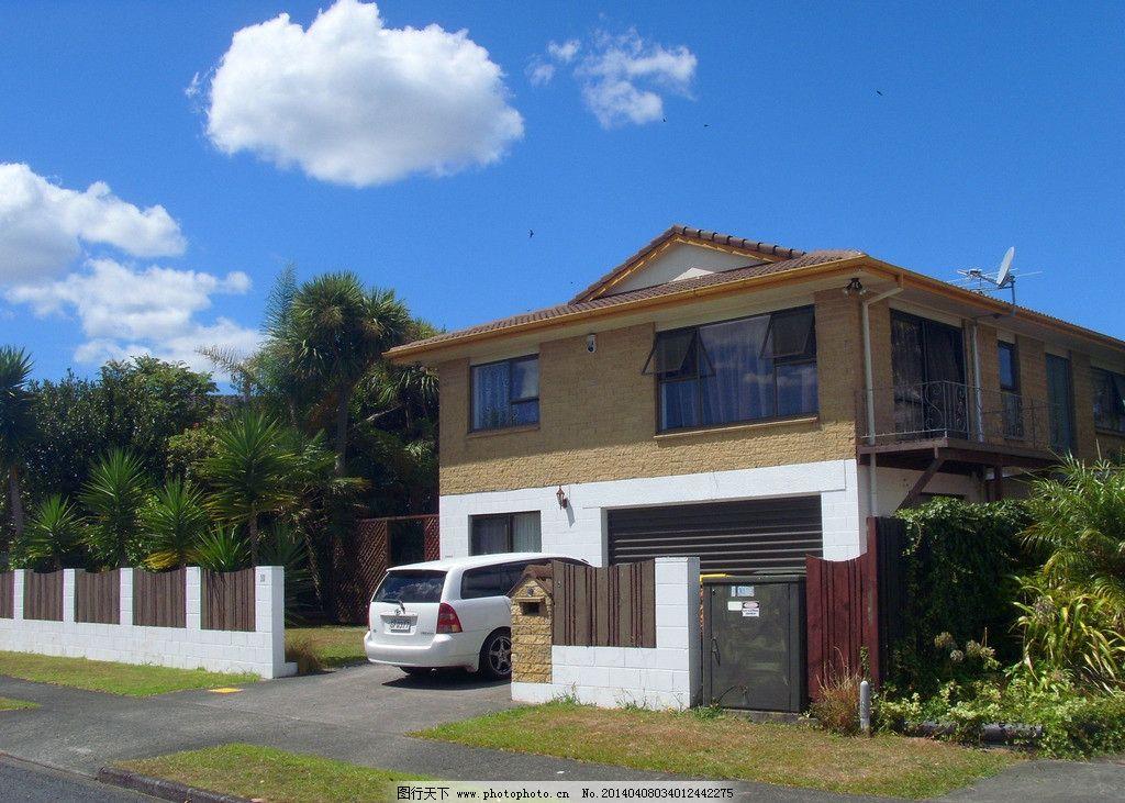 新西兰风景 蓝天 白云 绿树 绿地 建筑 别墅 围墙 道路 车辆