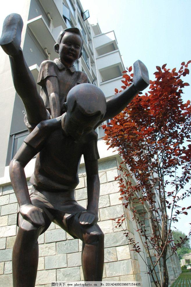 小区雕塑 雕塑 可爱的小孩 小孩雕塑 树 建筑园林 摄影 300dpi jpg