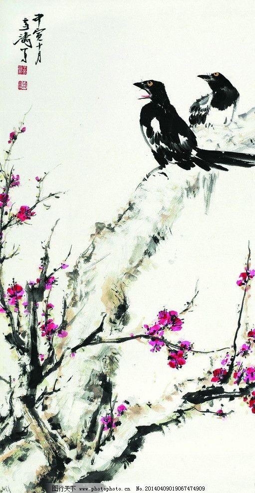 梅鹊图 美术 中国画 彩墨画 梅花 喜鹊 国画艺术 绘画书法 文化艺术