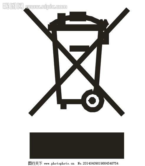 垃圾桶 标签 包装箱 认证图标