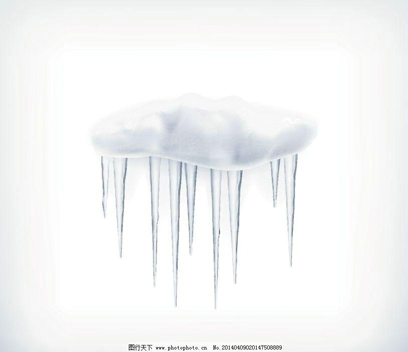 抽象下雨乌云图片