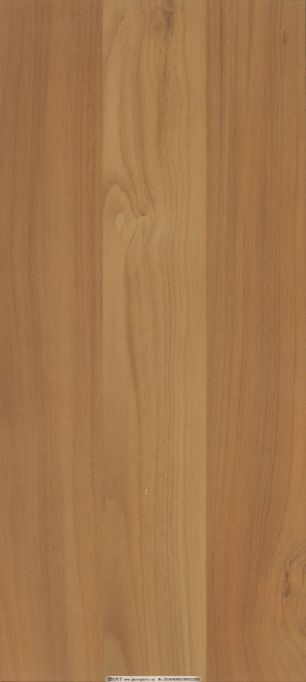 木纹贴图 地板