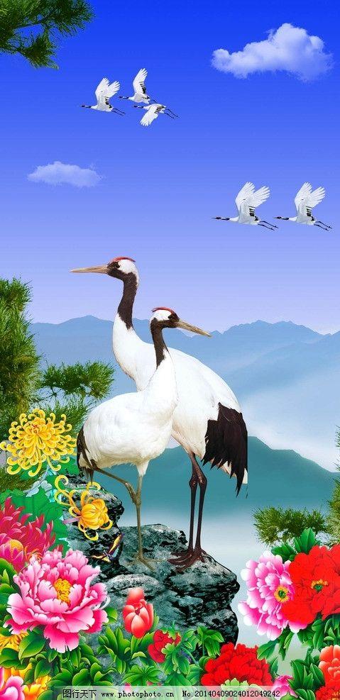 鹤与牡丹 设计图片 天空 白云