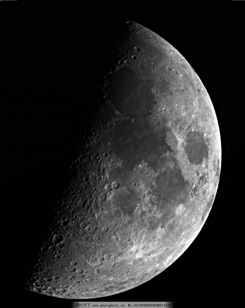 月亮高清 月亮 高清 吉祥 背景 半月 自然风光 自然景观 设计 72dpi