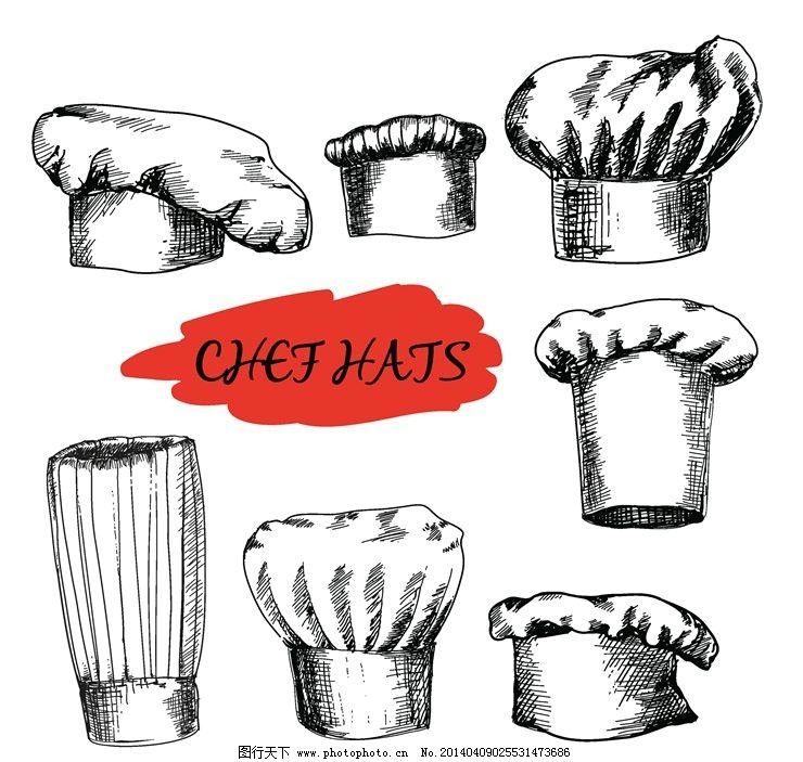 厨师帽子 帽子设计 帽子图案 帽子素材 时尚背景 绚丽背景 背景素材