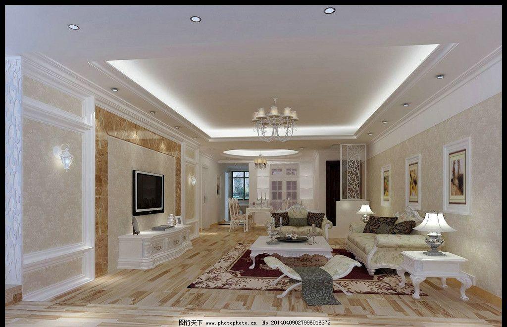 大理石墙面 餐桌椅 天花板 灯饰 台灯 地毯 镂空雕刻 壁柜 室内设计