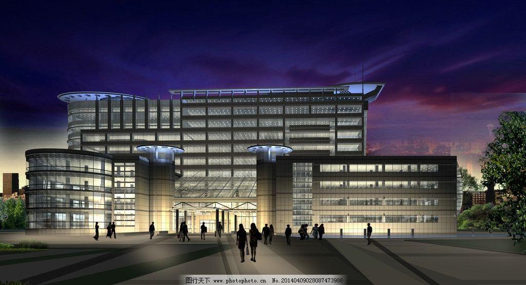 夜景办公楼 夜景 景观 设计 室外 办公楼 建筑设计 环境设计 300dpi j