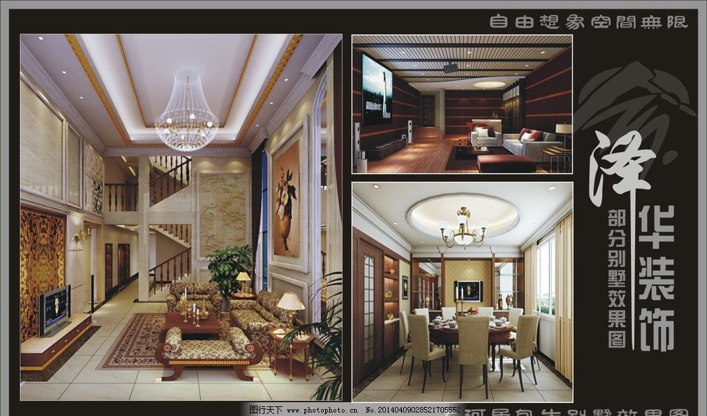 cad施工图 别墅 室内设计 现代简约    平面图 立面图 放样图 cad立面