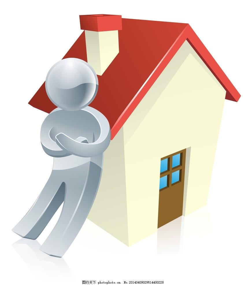 3d小人 银色小人 房地产 小房子 创意 广告设计矢量素材